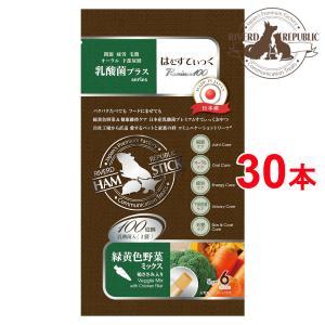 【直送便】小動物 おやつ はむすてぃっく 乳酸菌プラス Premium100 緑黄色野菜ミックス 30本入 (6本×5袋) 日本産【素材100%/えさ/国産/ペットフード】|drjpet