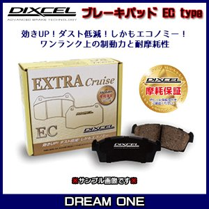 ライトエース/マスターエース/タウンエース CM75(02/08〜04/08) キャブ付シャシ ディクセル ブレーキパッド フロント1セット EC 311300
