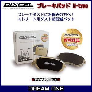 ライトエース/マスターエース/タウンエース CM75(02/08〜04/08) キャブ付シャシ ディクセル ブレーキパッド フロント1セット Mタイプ 311300