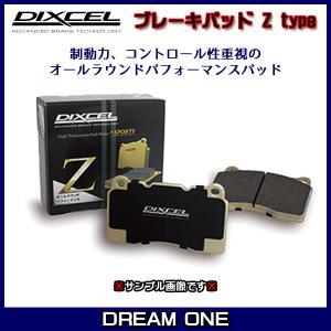 ライトエース/マスターエース/タウンエース KM75(02/08〜07/08) キャブ付シャシ ディクセル ブレーキパッド フロント1セット Xタイプ 311300
