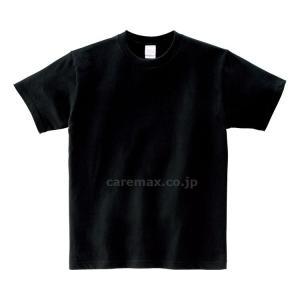 PrintStar プリントスター 半袖 無地 85 5.6オンス CVT ヘビーウェイトTシャツ ブラック Mの商品画像|ナビ