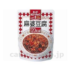 キューピーカロリーチョイス 麻婆豆腐 / 55804 160...