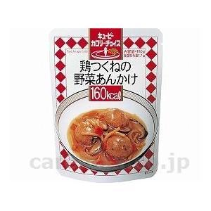 【※取り寄せ・送料別途】(E0728)キューピーカロリーチョ...