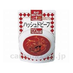【※取り寄せ・送料別途】(E0729)キューピーカロリーチョ...