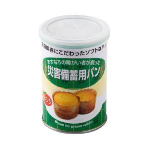 【※受注生産】(E1085)災害備蓄用パンオレ...の関連商品7