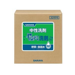 【※法人・施設限定・送料別途】特選ヤシノミ洗剤/3099920kg(cm-325572)[缶]|drmart-1