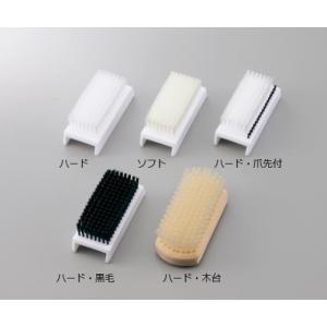 0-083-18 手洗ブラシ 黒毛[個](as1-0-083-18)|drmart-2