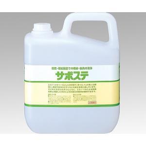 サラヤ 0-1837-12 洗浄・除菌剤(サポステ) 5L センジョウ・ジョキンザイ41581 N8040206 [個] サラヤ|drmart-2