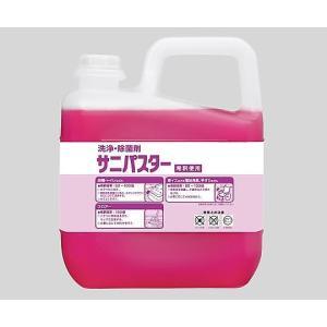 サラヤ 0-7497-12 サニパスター (洗浄・除菌剤/5kg) サニパスタ-5kg 31886 NK141441 [個] サラヤ|drmart-2