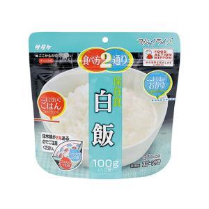 3-4663-21マジックライス白飯1箱20食...の関連商品4