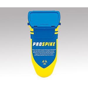 8-4934-01 注射針回収容器(キャリータイプ) プロスパイク チュウシャバリカイシュウヨウキプロスパイク NJ068548 1個[個]|drmart-2