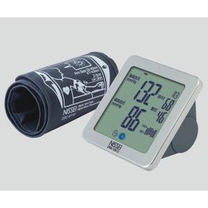 日本精密測器 8-6754-11 デジタル血圧計(上腕式)用 交換腕帯[個](as1-8-6754-11) drmart-2