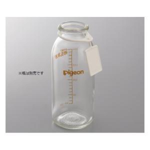 ピジョン 8-9197-13 病産院用哺乳瓶(直付け式) ネームプレート[個](as1-8-9197-13)|drmart-2