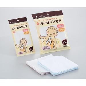 オオサキメディカル8-9872-02ガーゼハンカチ10枚入り【袋】(as1-8-9872-02)