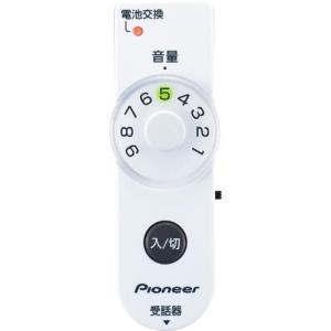 (A2530)受話音量増幅器TF-TA11-W(A2530)(TF-TA11-W)(all-a2530)