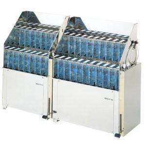 蓄尿処理装置 KT-20(01-5105-03)【1個単位】|drmart