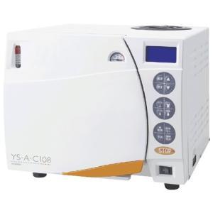 高圧蒸気滅菌器用パイプ架台 YS-A-C107J・C108Cヨウ メッキンキヨウパイプカダイ(04-2620-01)【1台単位】|drmart
