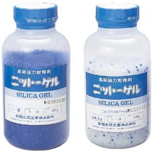 シリカゲル(球状・白青混合) シリカゲル メッシュ5-10(500グラム)(10-2365-02)【12本単位】|drmart