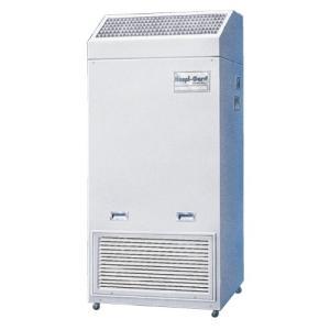 HEPA空気清浄機(ホスピガード・アイソクリーン) (19-3020-00)【1個単位】|drmart