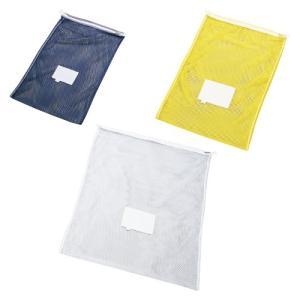 業務用洗濯ネット (23-2543-00)【1個単位】|drmart