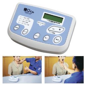 口腔機能測定機器健口くん TKK-3350 コウクウキノウソクテイキキケンコウクン(23-2650-00)【1台単位】|drmart