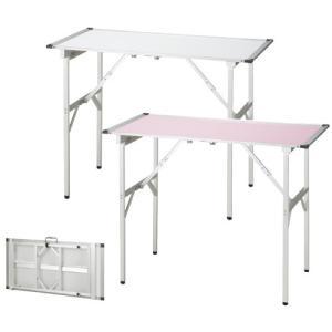 採血テーブル(折りたたみ式)ホワイト SN-T003W(94X48X70CM) サイケツテーブル(オリタタミ)ホワイト(23-2789-00)【1台単位】|drmart