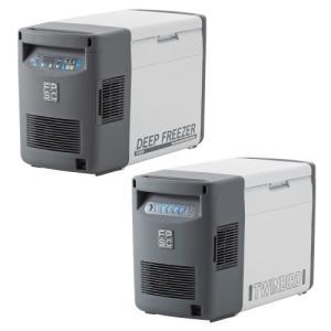 小型冷凍冷蔵庫(ディープフリーザー) コガタレイトウレイゾウコ(23-7334-00)SC-DF25(25L)【1台単位】|drmart