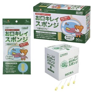 お口キレイスポンジ 7ホンイリ オクチキレイスポンジ(24-2136-00)【1袋単位】|drmart