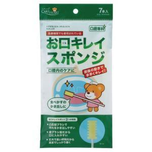 お口キレイスポンジ 7ホンイリ オクチキレイスポンジ(24-2136-00)【1袋単位】 drmart 02