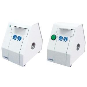 小型番号発券機(ボタン式発券仕様) コガタバンゴウハッケンキボタン JP-10KB(24-3842-01)【1台単位】 drmart
