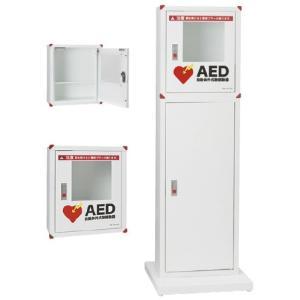 AED収納ボックス(壁掛タイプ) AWDシュウノウボックスカベカケ 101-233(24-4961-00)【1台単位】|drmart