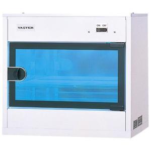 卓上紫外線消毒器 BN01 タクジョウシガイセンショウドクキ 60Hz(24-5602-00-02)【1台単位】|drmart