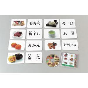 言語療法多目的カードセット  Speech Therapy Card Sets DLM-KK0489(sa6330805)|drmart