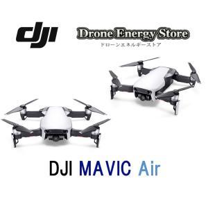 DJI Mavic Air ホワイト ドローン カメラ付き  大人気商品 dji