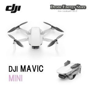 DJI Mavic Mini マビック ミニ ドローン カメ...