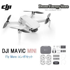 DJI Mavic Mini Fly More Combo ドローン カメラ付き コンボセット 賠償責任保険付
