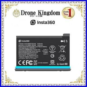 新Insta360 ONE X2 バッテリー|dronekingdom