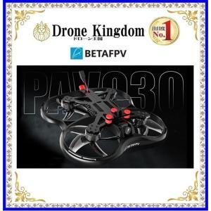 BETAFPV Pavo30 アナログVTX 【FrSky】 <SMO4Kカメラ積載可能!>|dronekingdom