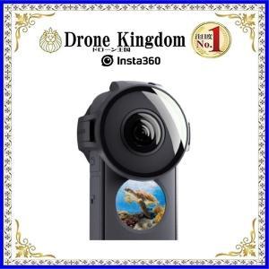 【超レア品、即納】Insta360 ONE X2 プレミアムレンズ保護フィルター Premium Lens Guards|dronekingdom