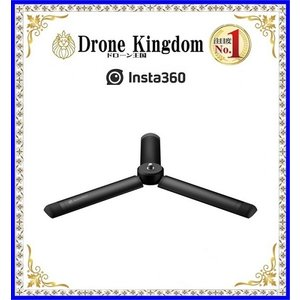 Insta360 アウトドア三脚 (GO 2/ONE X2/ONE R/ONE X)|dronekingdom