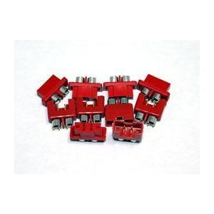 LB MPX互換 6ピンコネクター・キャップ付き(5ペア)ードイツ製 【メール便可】|droneparts