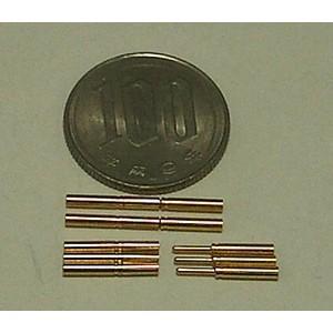 LB 0.8mm ゴールドコネクター(5ペア)ードイツ製 【メール便可】|droneparts