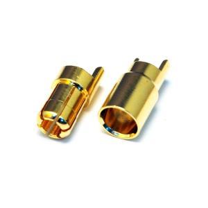 AMASS 6mm 先割れタイプゴールドコネクター(10ペア) 【メール便可】|droneparts