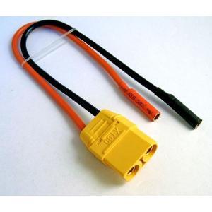 XT90コネクターメス/4mmゴールドコネクターメス用変換充電ケーブル 【メール便可】 droneparts