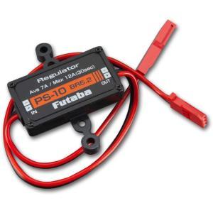 FUTABA 受信機用レギュレーター PS-10 BR5.2 【メール便可】 droneparts
