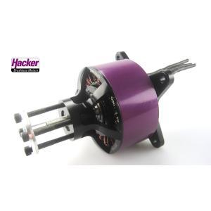 HACKER Q80-6L V2|droneparts
