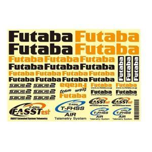 FUTABA  空用オリジナルステッカーシート 【メール便可】 droneparts