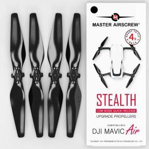 MA DJI Mavic Air用 STEALTHアップグレード・プロペラV2  5.3x3.3  (黒)4本セット 【メール便可】 droneparts