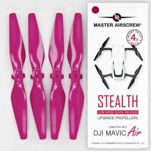 商品番号:LB21283 ●DJI MAVIC Air専用アップグレードプロペラ4本セット。DJIオ...