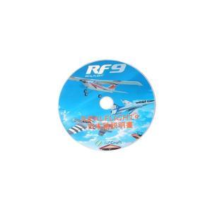 リアルフライト9 日本語取扱説明書完全版DVD 【メール便可】|droneparts